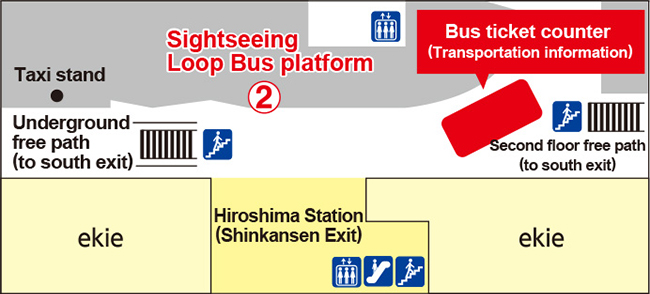 The JR Hiroshima Sta. Shinkansen Entrance (the first floor) bus ticket section (the traffic information desk)