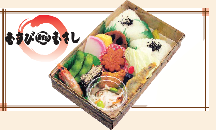 It is volume perfect score with rice ball of lunch vinegared sushi rice of taste end Musashi of Hiroshima and side dish full of ingredients!