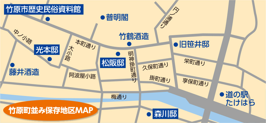 Takehara Preservation District of Important Historical Buildings MAP