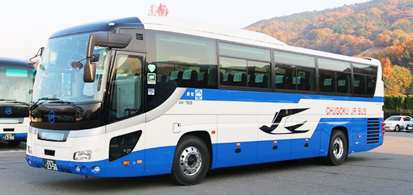 Reserved bus