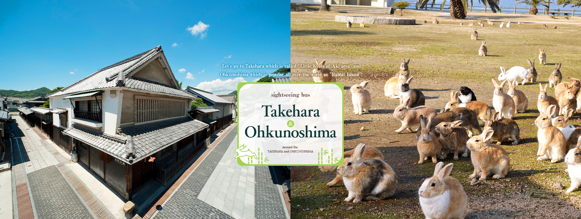 "To ""Ohkunoshima"" which is popular as Little Kyoto of Aki area ""Takehara"" and rabbit island! Sightseeing bus Takehara & Ohkunoshima"