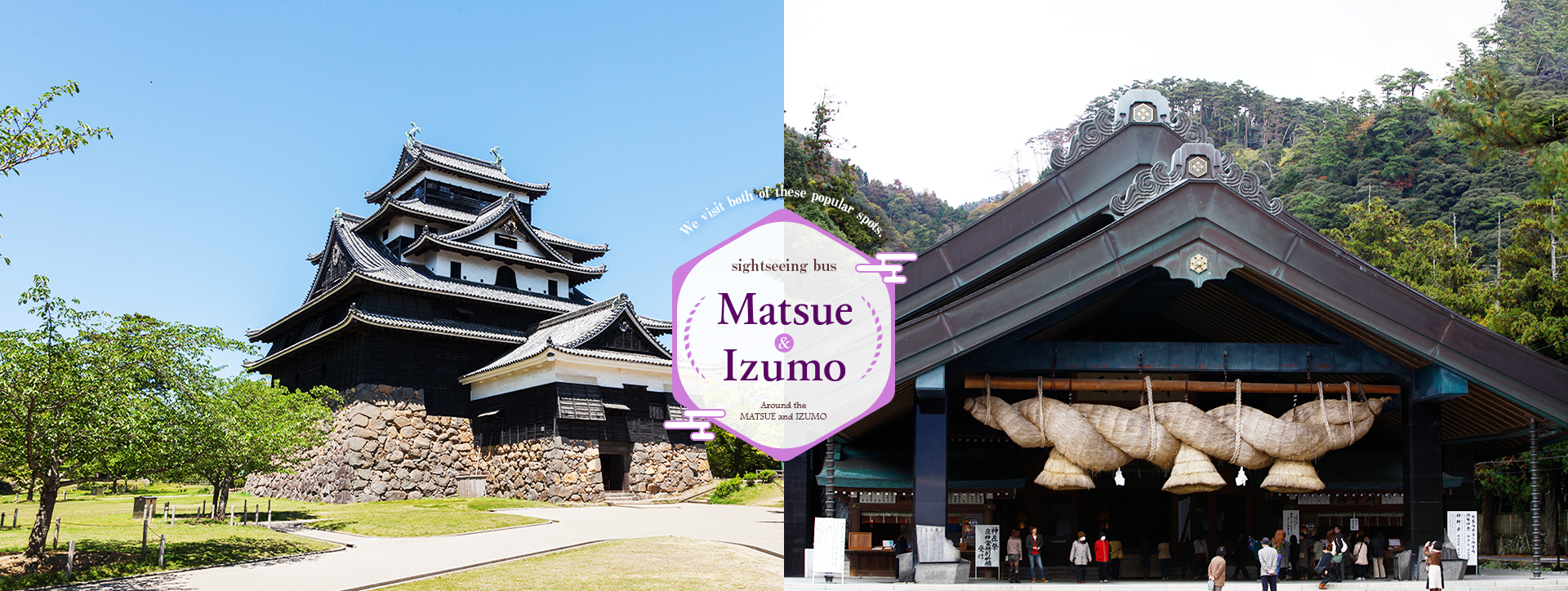Sightseeing bus Matsue & Izumo who goes round both popular spots by bus
