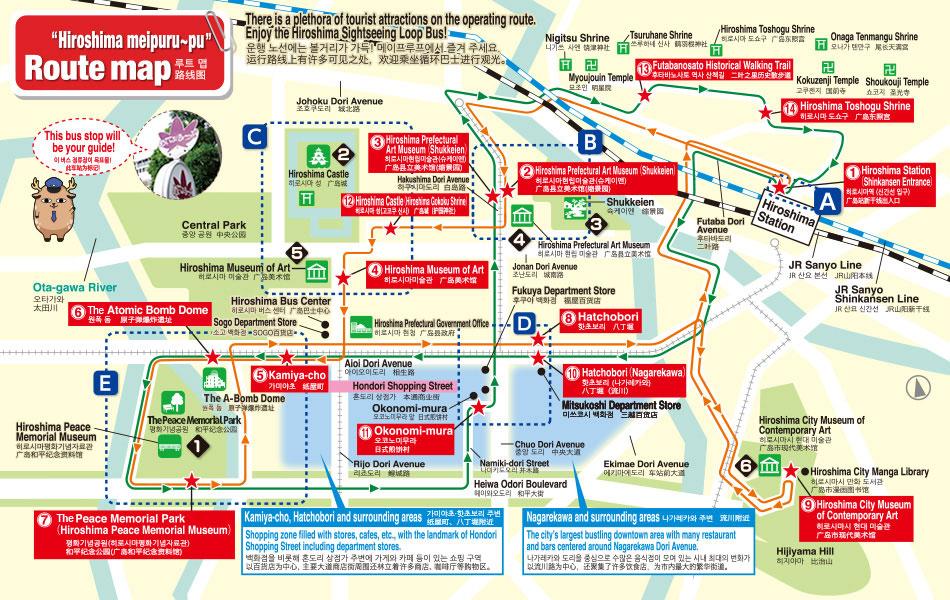 """""""Hiroshima meipuru~pu"""" Route Map"""